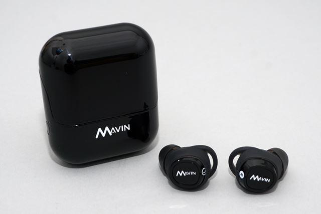 Mavin「Air-X」