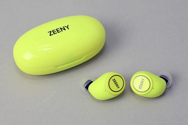NEIN「Zeeny Lights HD」