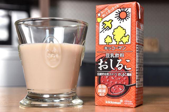 伝統的な甘味「おしるこ」味の豆乳。小豆エキスと乾燥あんがブレンドされている。食物繊維は3.6g配合