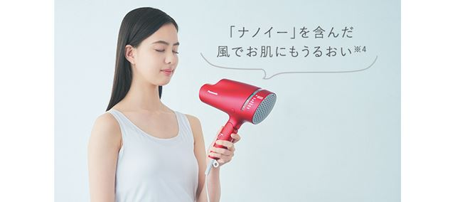 シャープからは、アタッチメントを使用した「かっさ」美容法で頭皮ケアができるモデルも登場しています