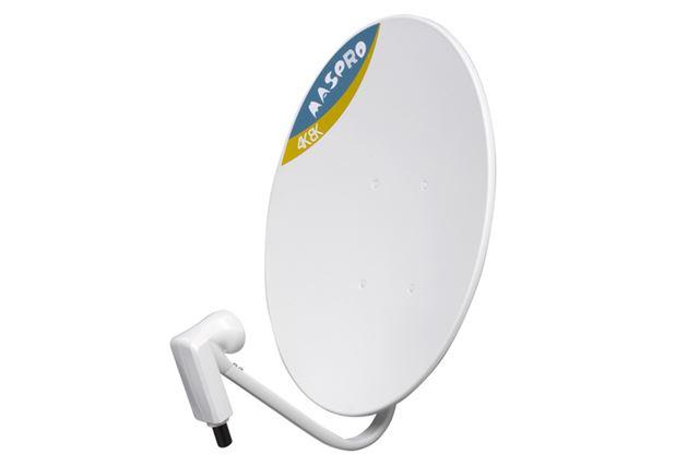 8K放送対応パラボラアンテナ製品例:マスプロ「BC45RL」