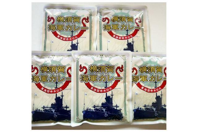 前回選んだ横須賀海軍カレーは具が大きく、食べ応え十分な逸品でした