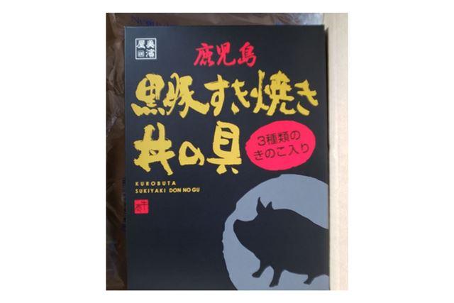 「タカショー・プレミアム優待倶楽部」で選んだ黒豚すき焼き丼の具
