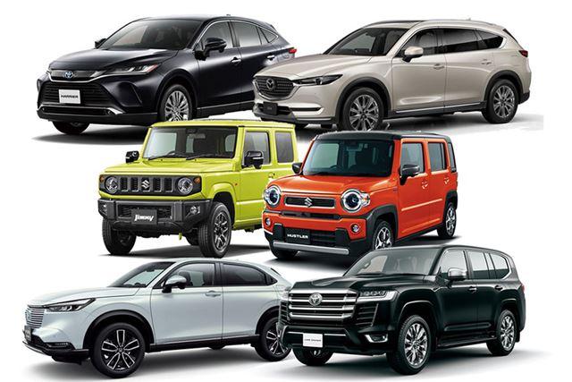 《2019年》いま人気のおすすめSUV13選!新型SUVもご紹介