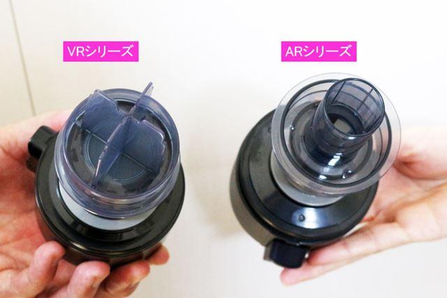 デッドスペースとなっていた空洞をなくすことで、ARシリーズと同じ0.13Lの容積を確保