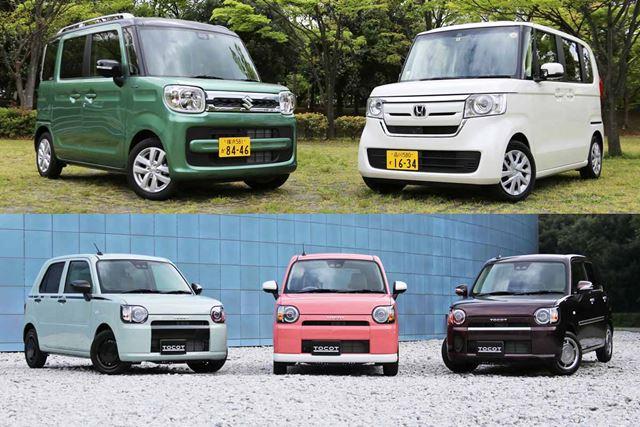 日本で軽自動車が売れている「5つの理由」