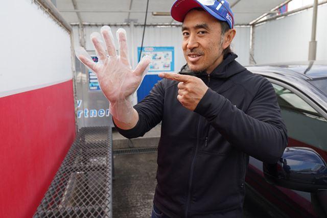 水が染みてくるので、付属のビニール手袋をはめてから使いましょう