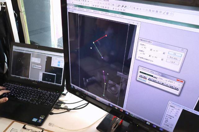 撮影した動画はすぐにPCに取り込まれて3Dで解析される