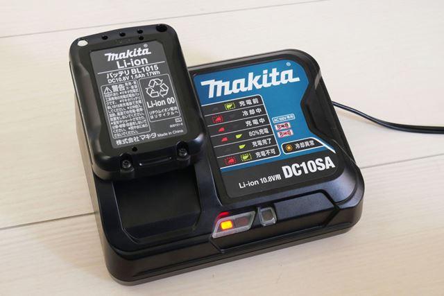 掃除機以外のマキタ製品とも共有して使い回せるバッテリー