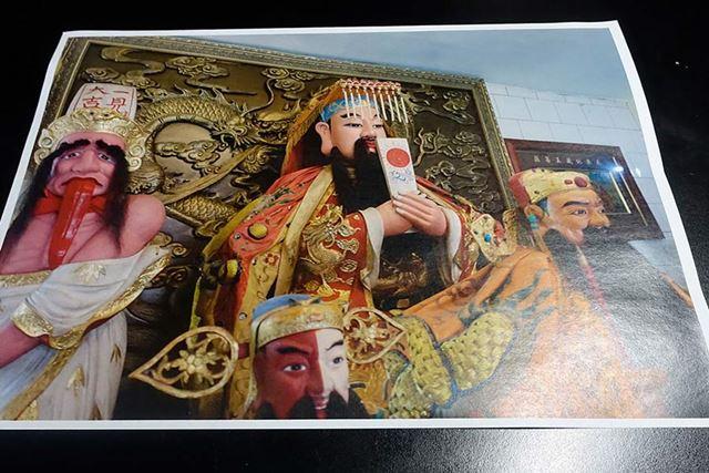 レーザープリンターで印刷したこの写真、すごく多くの色が使われているように見えますが……