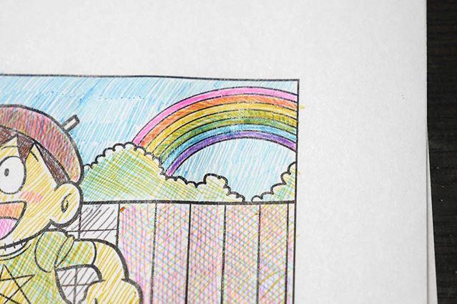 ただ、ここだけは褒めてほしい! 虹! 4色のペンで7色の虹を表現しています