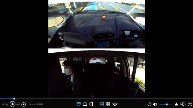 画像は、「VeSee」で「フロント&バックモード」(2画面)にしたときの表示です