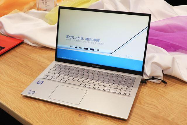 VivoBook 15 X512FA