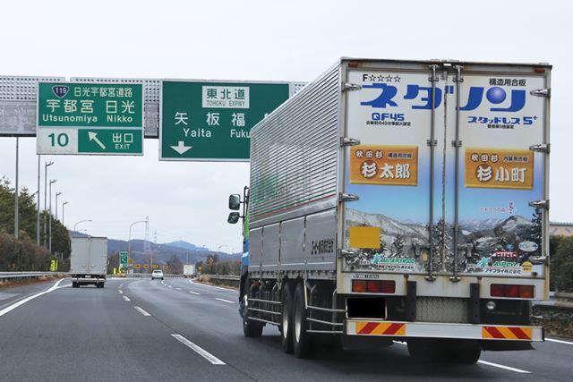 那須高原は無理だけど、日光なら近い!ということで、ルートを急遽日光へと変更する