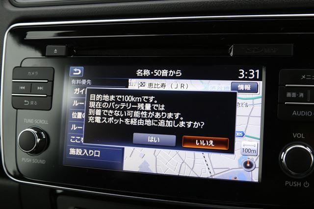 出流原PAで再度恵比寿駅を目的地に設定すると、たどり着けないという表示が。ショック!