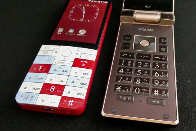 SHF32と比べてもボタンの大きさがわかります