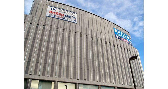 平成17年にオープンした「ヨドバシAkiba」のオープン前の写真