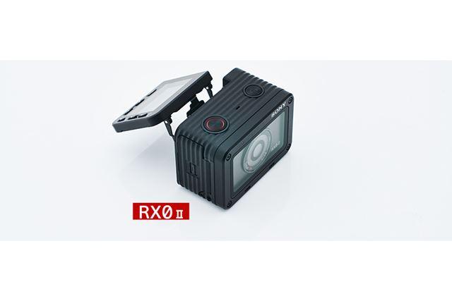 こちらがRX0 II
