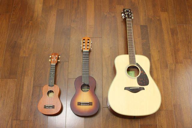 ウクレレ、ギタレレ、アコースティックギターの大きさを比較。サイズ的にはウクレレ寄りなのがわかります