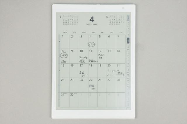電子ペーパーとカレンダーの相性は抜群です。拡大表示を使えば、小さな文字も書き込めます