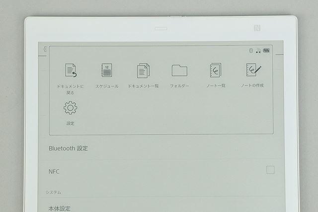ファイルはフォルダーで管理できます。このあたりはパソコンメーカーのFCCLらしいところ