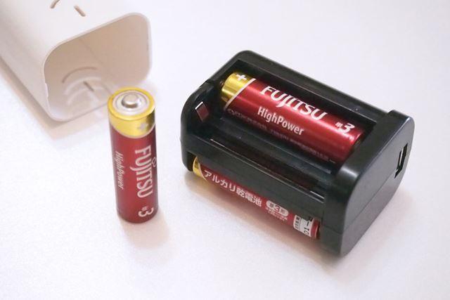 白いカバーをスライドさせて取り外し、乾電池をセットします