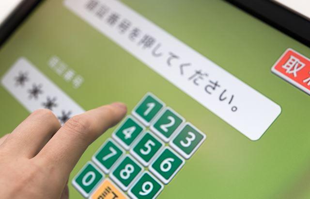 たった4ケタの暗証番号が、永峰さんを悩ませます(画像はイメージ)