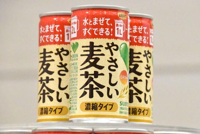 「GREEN DA・KA・RA やさしい麦茶 濃縮タイプ」
