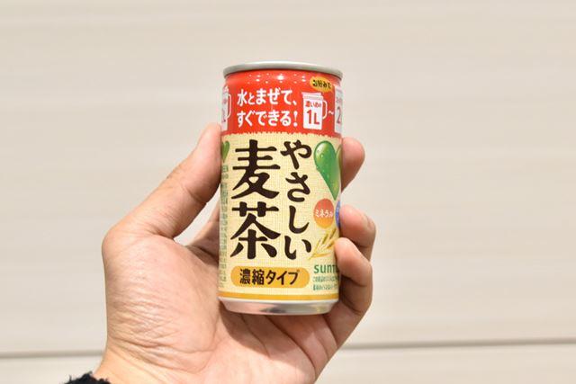 「GREEN DA・KA・RA やさしい麦茶 濃縮タイプ」。内容量は180g