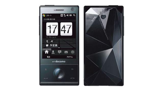 Windows Mobile搭載のスマートフォン、ドコモ「HT-02A」(HTC製)
