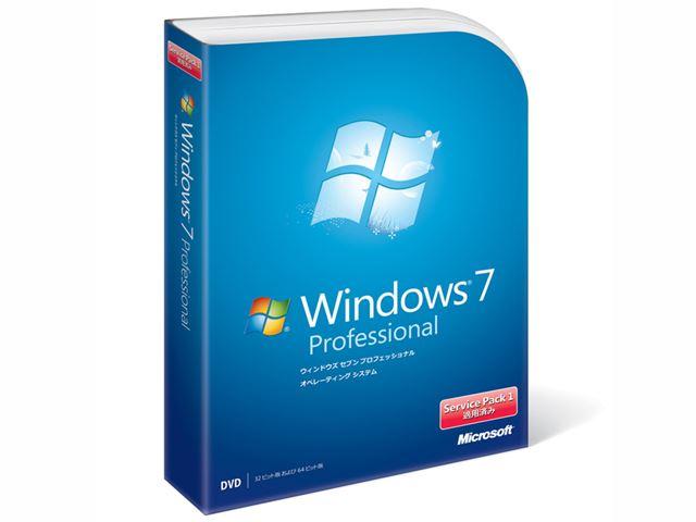 マイクロソフト「Windows 7」。その後、10年の長きにわたって使われるロングセラーOSとなった
