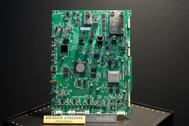 「Z720X」シリーズに搭載される最新世代の映像エンジン「レグザエンジンProfessional」