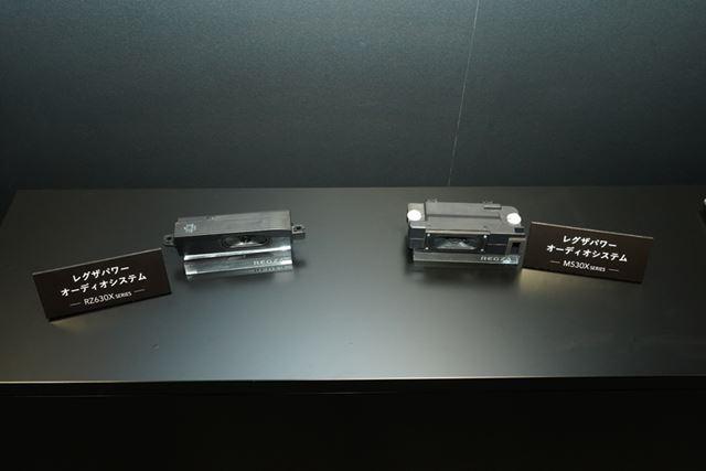 「M530X」シリーズと「RZ630X」シリーズに搭載されている「レグザパワーオーディオ」