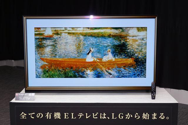 正面から見ると画面が浮いたように見える「OLED E9P」シリーズ