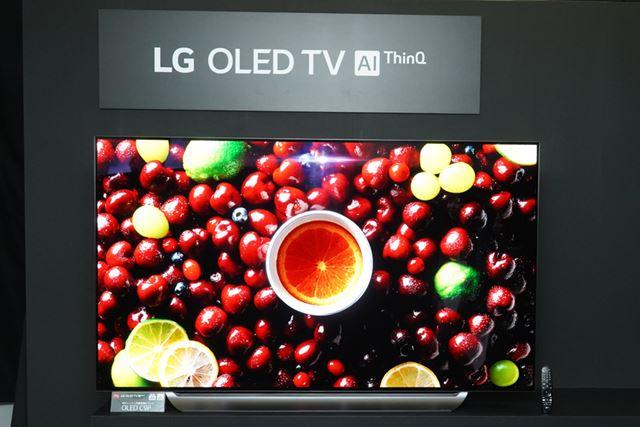 「OLED C9P」シリーズ。上位モデルと同等の画質仕様で価格を抑えたコスパ重視モデルだ