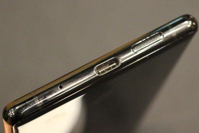 USB Type-Cポートを搭載、USB PD 3.0の充電に対応している