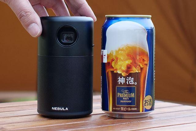 350ml缶ジュースサイズで重量は450g。360°全方位スピーカーを搭載