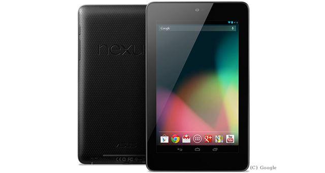 7インチタブレットの代表モデル、Google「Nexus 7」。当時19,800円という価格の安さもあって大ヒットとなる