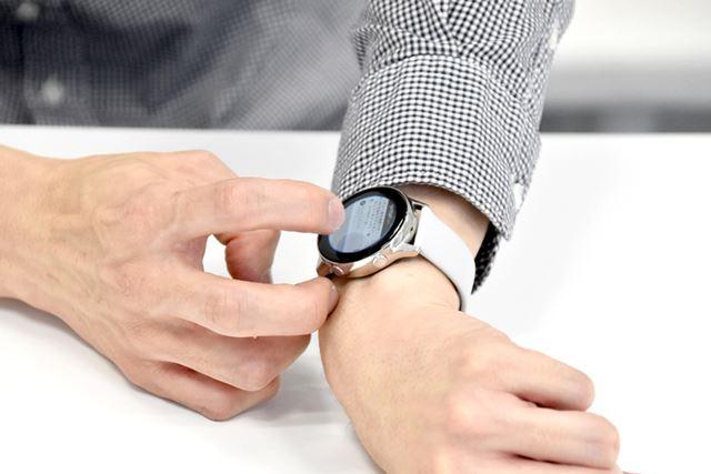 矢崎氏が普段身につけているスマートウォッチ「Galaxy Watch Active」(サムスン電子)