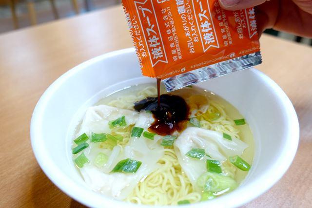 熱湯を入れて4分。その後、液体スープをゆっくり入れていきます