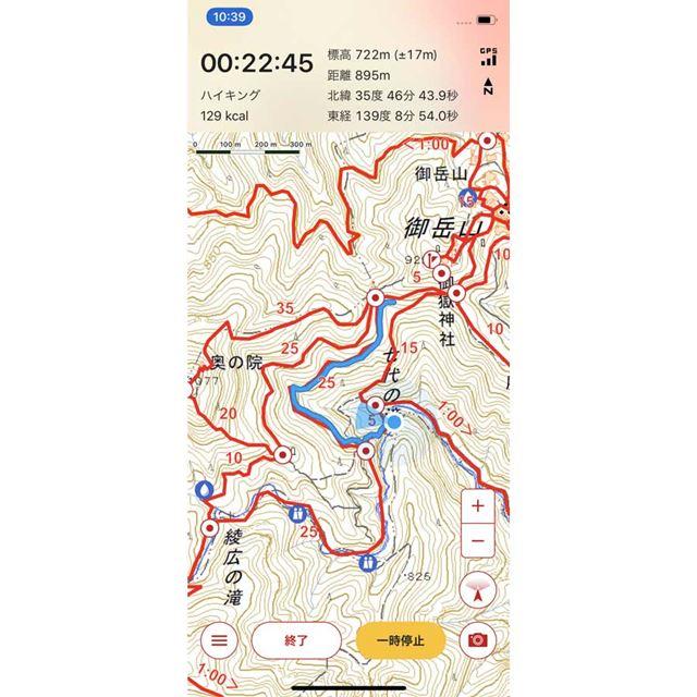 歩行時間、消費カロリー、標高、歩行距離、北緯/東経などの情報がひと目でわかりやすい