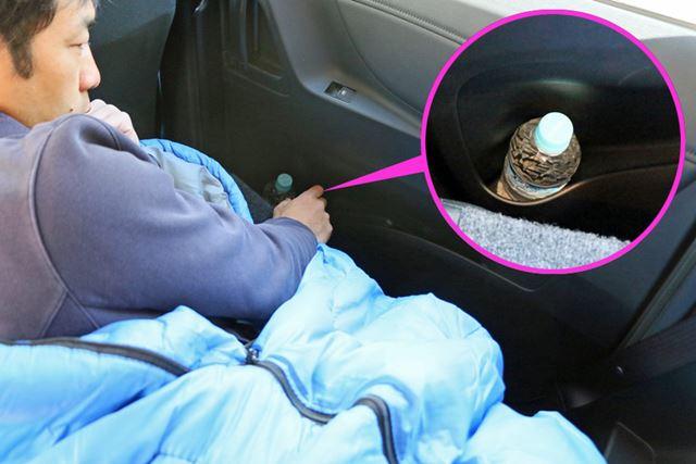 ドアポケットにドリンクホルダーがあり、就寝中に飲むためにドリンクを置いておけるのも◎