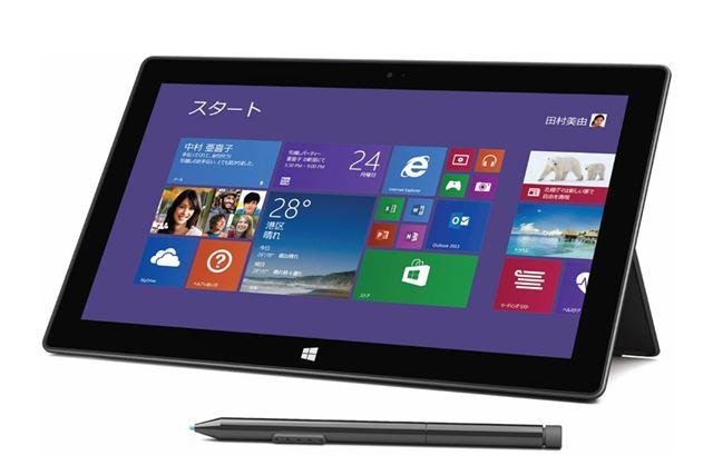 モバイルノート代わりにビジネスシーンで採用された「Surface Pro 2」