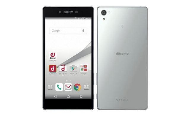 5.5型大画面のソニー「Xperia Z5 Premium」。スマホ大画面化の流れがこの頃から加速する
