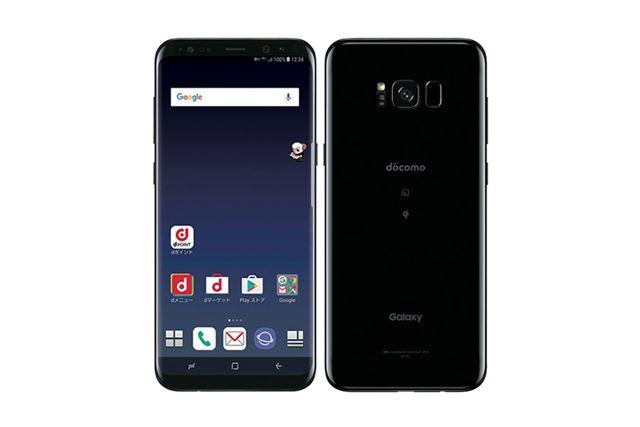 18.5:9というアスペクト比の超縦長画面を採用したサムスン「Galaxy S8+」
