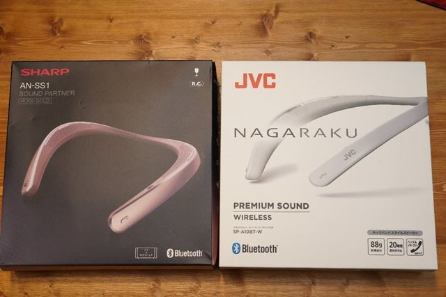 シャープの「AN-SS1」とJVCの「SP-A10BT」。いずれも4月下旬時点の価格.com最安値は12,000円円以下だ