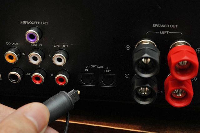 「Echo Link Amp」背面にある光デジタル入力端子を活用