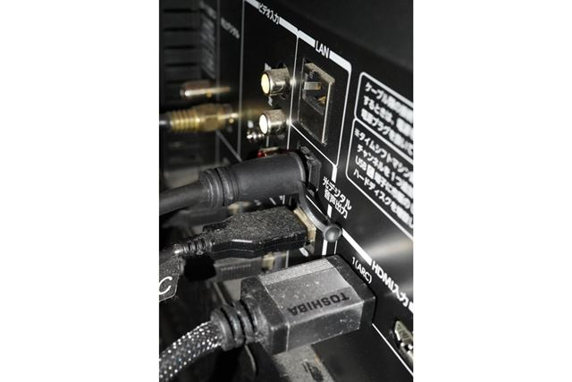 テレビ側の光デジタル端子に接続