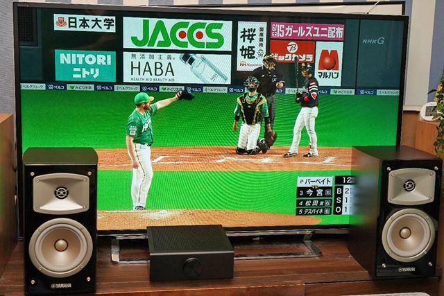ヤマハ「NS-B330」をテレビ前に設置。スピーカー置き場に困ったが音質は圧倒的