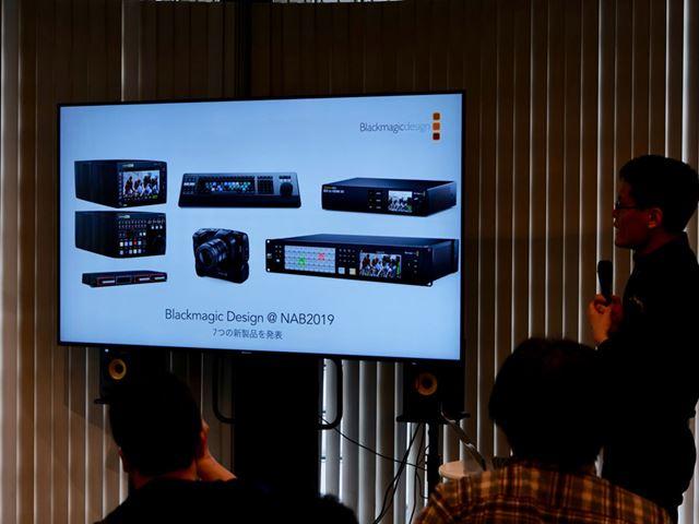 今回発表されたハードウェアは全7種類。ほとんどが映画・TV制作向けの業務用製品